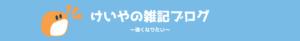 blog_header4