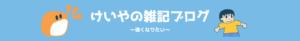 blog_header5