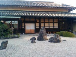 nakanisi_house